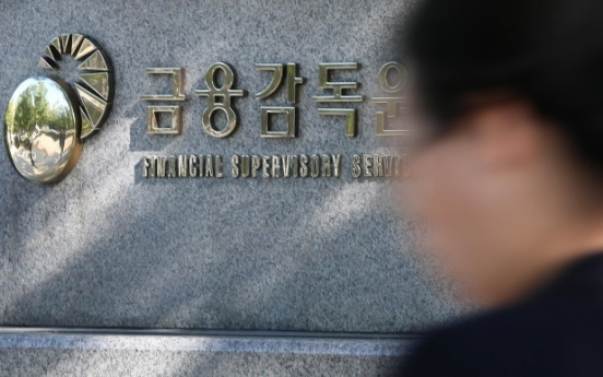 FSS warns investors of IPO launched by loss-making tech firms