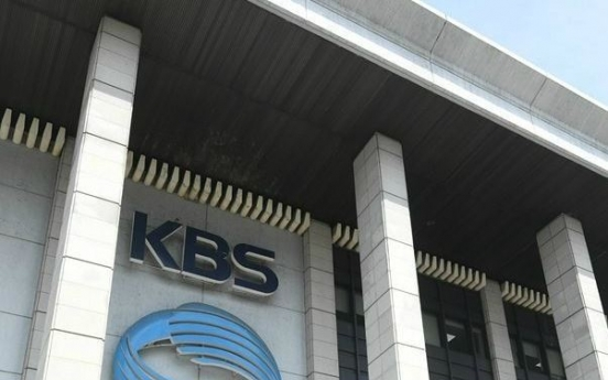 """KBS """"우리는 가장 신뢰하는 방송"""" 그래서 수신료 올려야 한다?"""