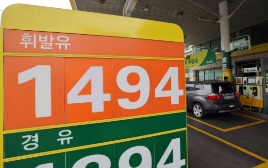 S. Korea closely watching prices of food, oil