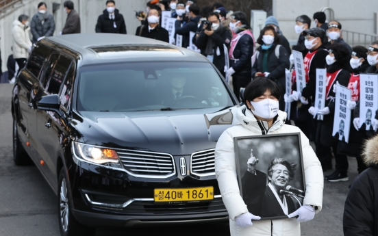 [Newsmaker] Funeral of activist Paek Ki-wan draws thousands of mourners