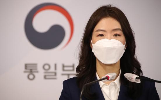 S. Korea exploring ways to help ease food shortage in N. Korea