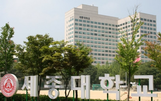 Sejong University cleared of corruption allegations