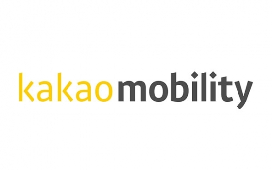 Kakao Mobility receives $200 million investment