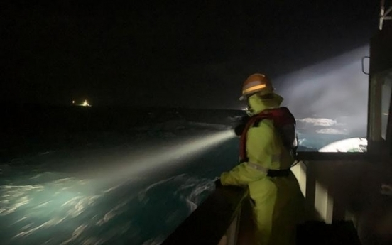 Search under way for fishing boat off eastern coast