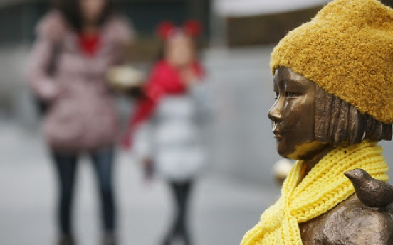 Harvard professor urged to offer apology for 'comfort women' claims
