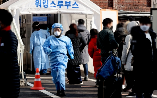 Army officer in Seoul tests positive for coronavirus