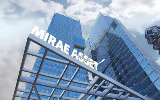 'Partnership with Naver might work on raising Mirae Asset's stock price'