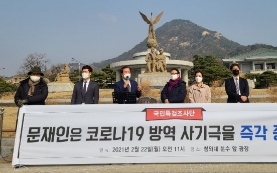 Conservative groups plan anti-Moon rally on March 1
