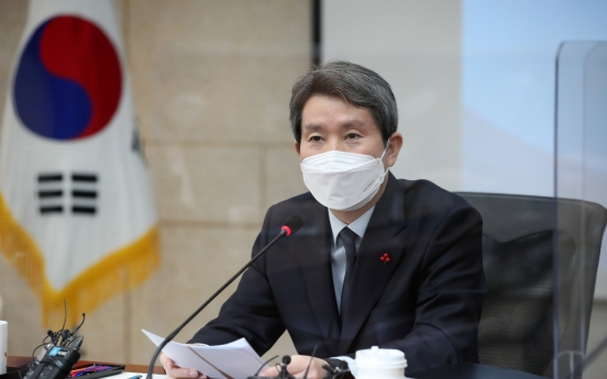 Unification minister calls for early resumption of inter-Korean dictionary project