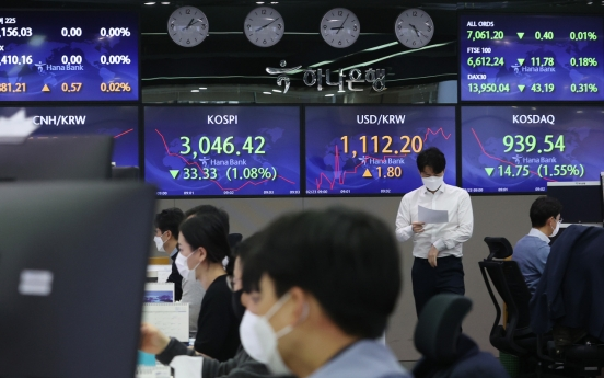 Seoul stocks open lower on US inflation concerns