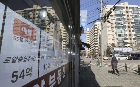 관망세 확대 속…규제 덕분에 몸값 높이는 서울 재건축 단지?[부동산360]