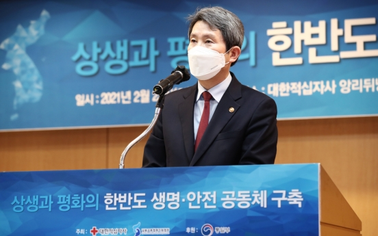 Unification minister renews calls for inter-Korean response system against infectious diseases