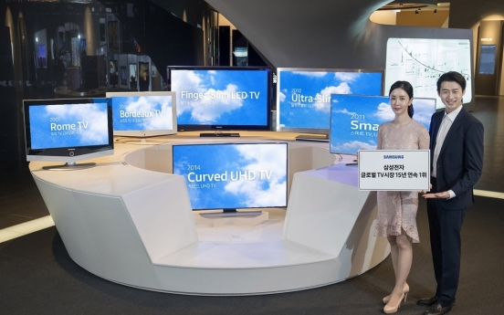 Samsung tops global TV market for 15th straight year in 2020: report