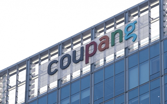 Coupang's early morning delivery service tops customer satisfaction index