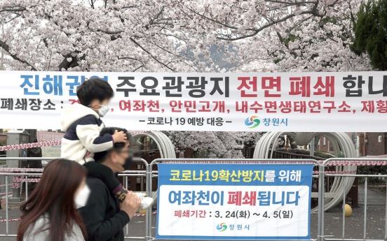 Spring blossom, cultural festivals canceled or downsized over COVID-19 fears