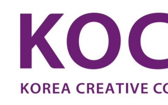 KOCCA to invest W22.4b in Korean games