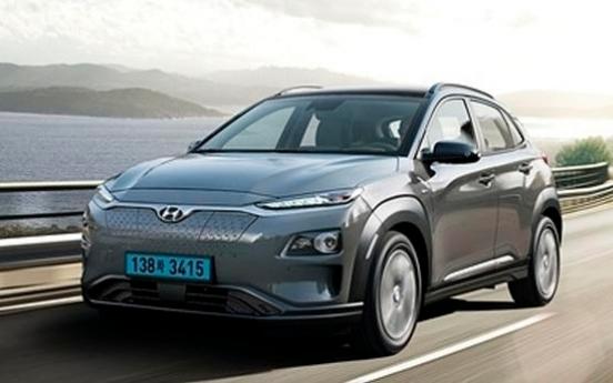 Hyundai Motor to recall Kona electric cars over fire risk