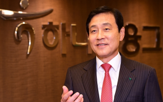 Incumbent Hana Financial chief to take on 4th term, but only for 1 year