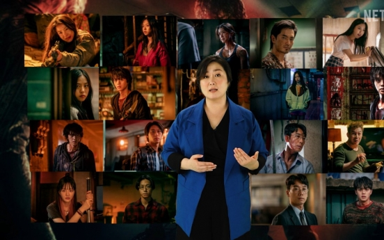 Netflix to invest W550b Korean content