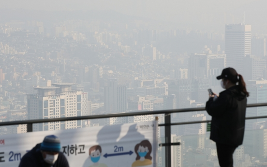 S. Korea to suspend more coal plants in spring to cut fine dust emissions