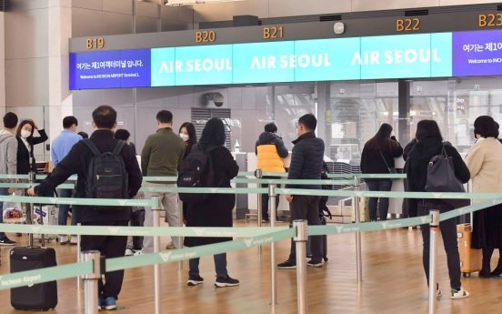 Police investigate terror threat against Incheon Airport ahead of March 1 holiday