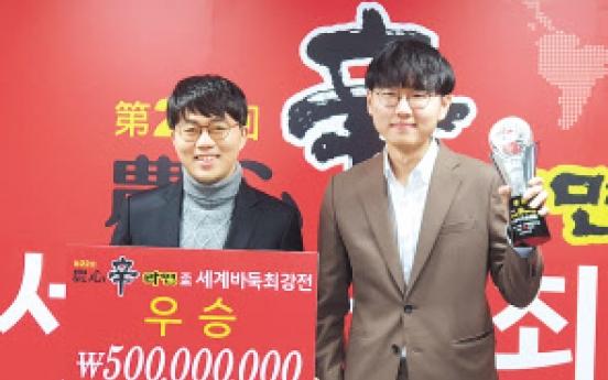 '제2상하이대첩' 신진서, 中 커제 누르고 5연승