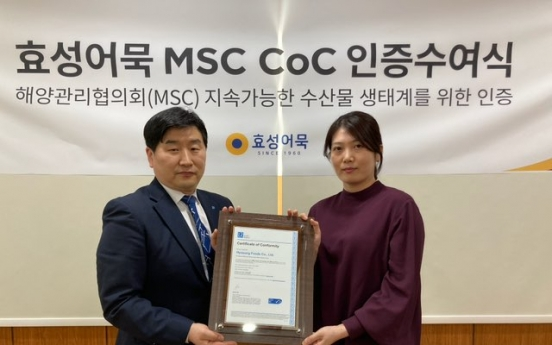 효성어묵, 국제적 신뢰도 높은 해양식품업체 'MSC 인증' 획득