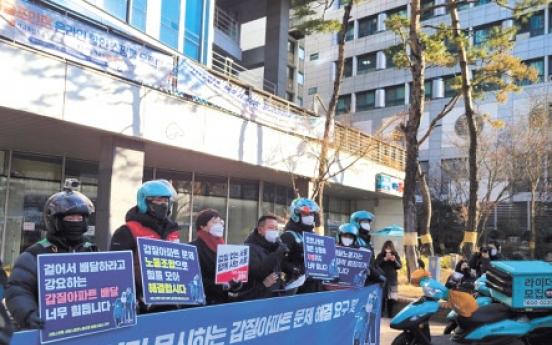 '기본배달료+최소 5000원'…갑질 아파트 맞불 놓은 배달라이더