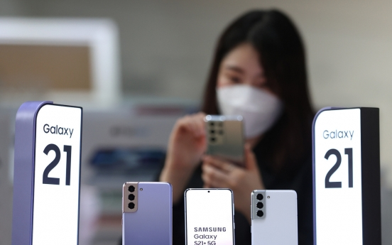 S. Korea nears 13m 5G users in Jan.