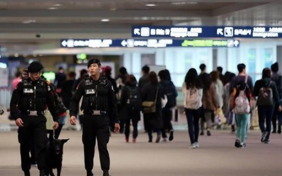 12-year-old US resident identified as suspect of terror threat against Incheon airport
