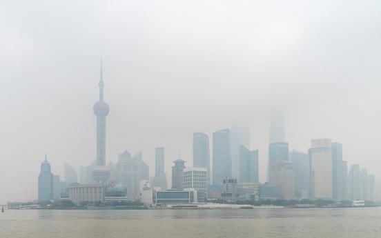 중국몽의 좌초…20조원대 '반도체 자립' 프로젝트 청산 수순