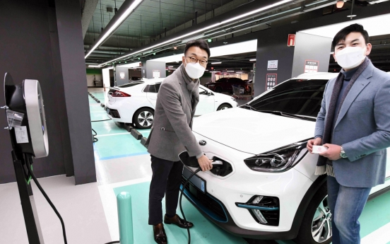 Homeplus to sell cars, offer EV charging services