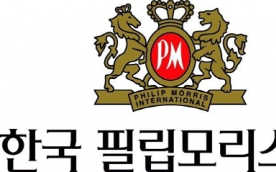 Philip Morris Korea wins legal battle against tax authority over trademark fees