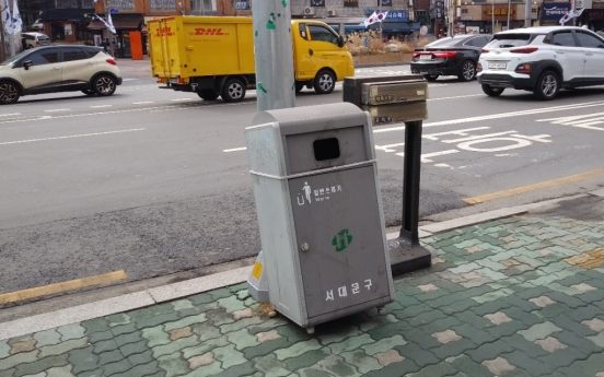 Seoul backtracks from its plan to install more trash cans