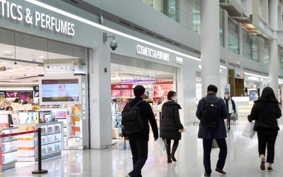 Number of duty free store shoppers plunges to a record low in January