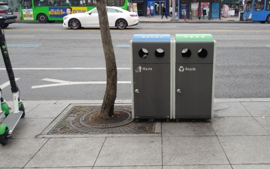 [Seoul Struggles 1] Quest for trash bin far from easy in Seoul