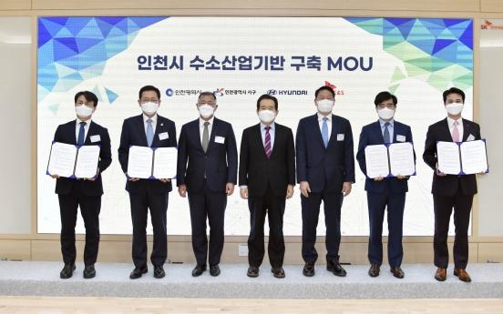 Hyundai Motor, SK chiefs herald 'hydrogen alliance'
