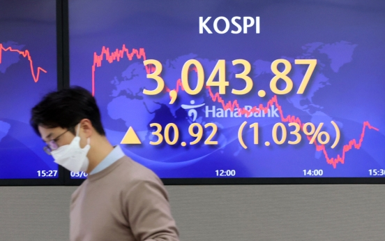 Seoul stocks up 1% on eased inflation woes