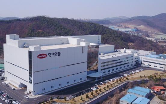 FDA postpones approval of Hanmi Pharmaceutical's novel breast cancer treatment