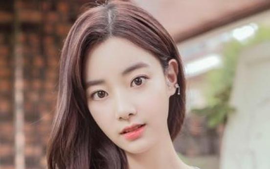 '괴롭힘 논란' 에이프릴 소속사, 이현주 측에 법적 대응