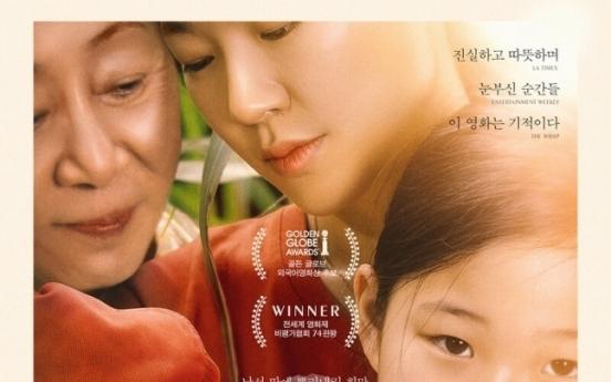 [팟캐스트] (393) 출생성비가 말해주는 사라진 '남아선호 사상'/ 영화 '미나리' 골든글로브 외국어영화상 수상