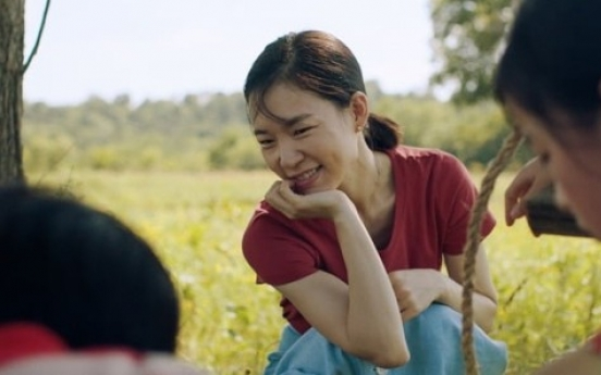 '미나리' 한예리, 오스카 여우주연상 유력 후보