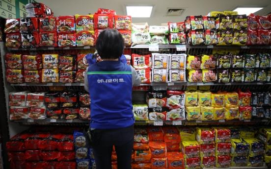 S. Korea seeks to sell more farm goods overseas amid pandemic