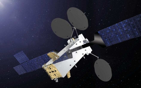 KDB commits $126m financing to satellite project