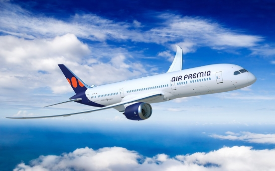 Local private equity firm to acquire fledgling hybrid air carrier