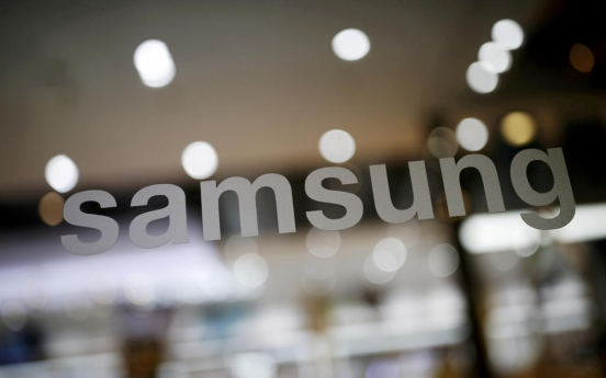 USITC embarks on probe into allegation involving Samsung's LTE devices