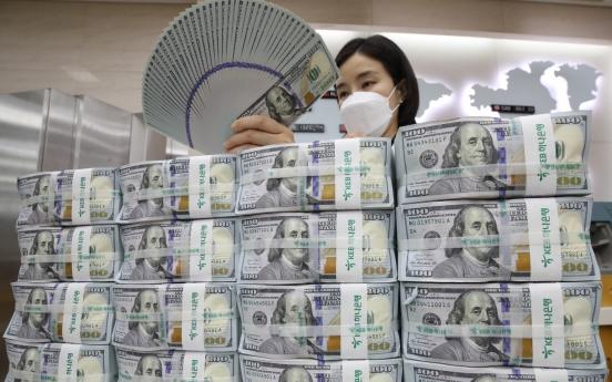 S. Korea's FX reserves edge up in February