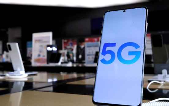 Samsung sets new download speed record with 5G-4G LTE dual connectivity tech