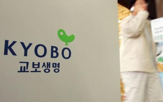 Kyobo Life Insurance 2020 net dips 30% on higher costs