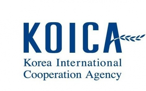 KOICA to build Iraq's first intensive care hospital by 2023
